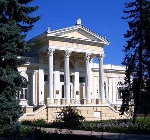 Archaeological Museum Odessa