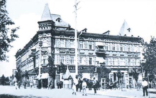 Hotel Continental Mariupol