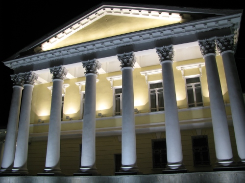 Rastorguyev-Kharitonov Palace Yekaterinburg